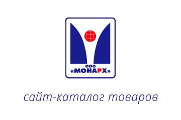 Сайт ООО «Монарх-П»