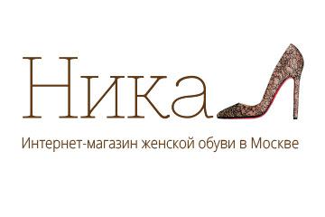 Разработка интернет-магазина москва Ника