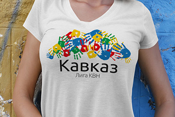Логотип и фирстиль лиги КВН «Кавказ»